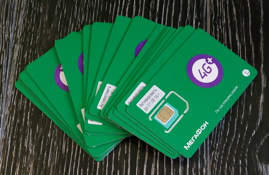 МегаФон открыл продажу SIM-карт с саморегистрацией на Tmall 1