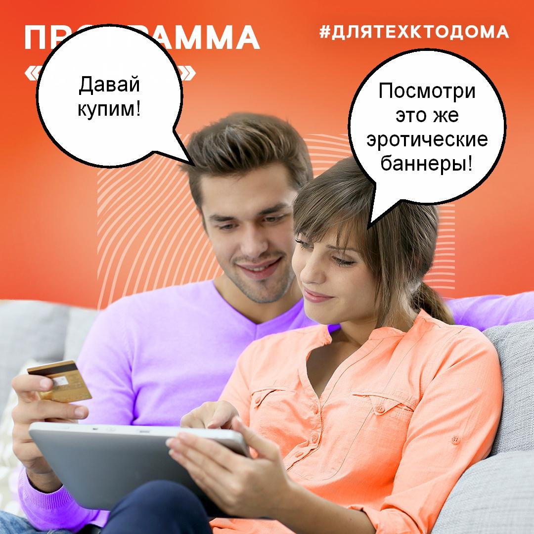 Как отказаться от уведомлений или рекламы Ростелекома? 1