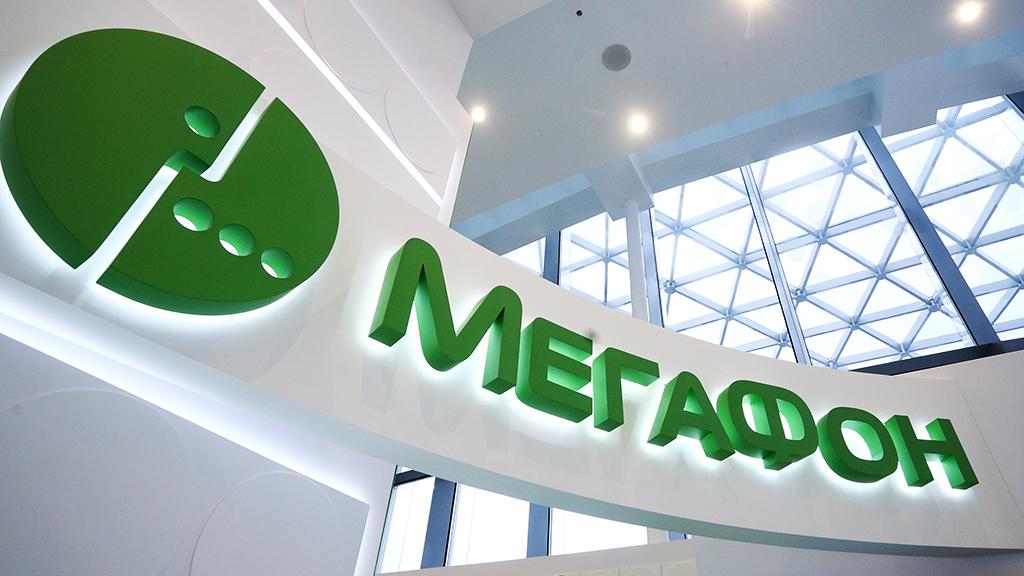 МегаФон начал продавать SIM‑карты в магазинах у дома 1