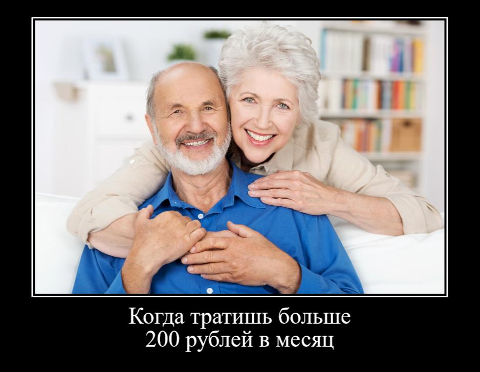 Tele2 предлагает воспользоваться услугой «На доверии», но только тем кто тратит более 200 рублей в месяц 1