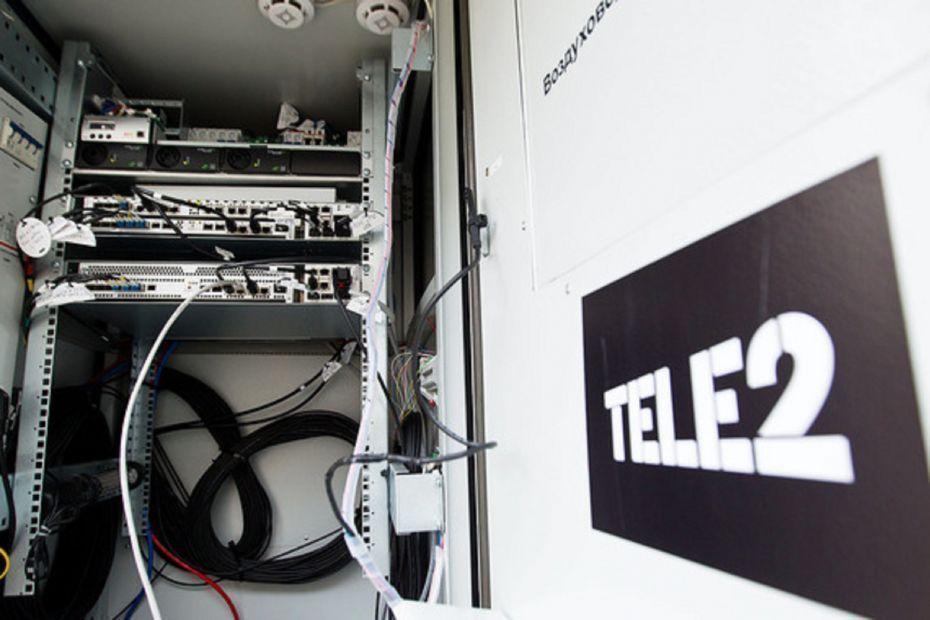 В Белгородской области сеть Tele2 готова к повышенным нагрузкам 1