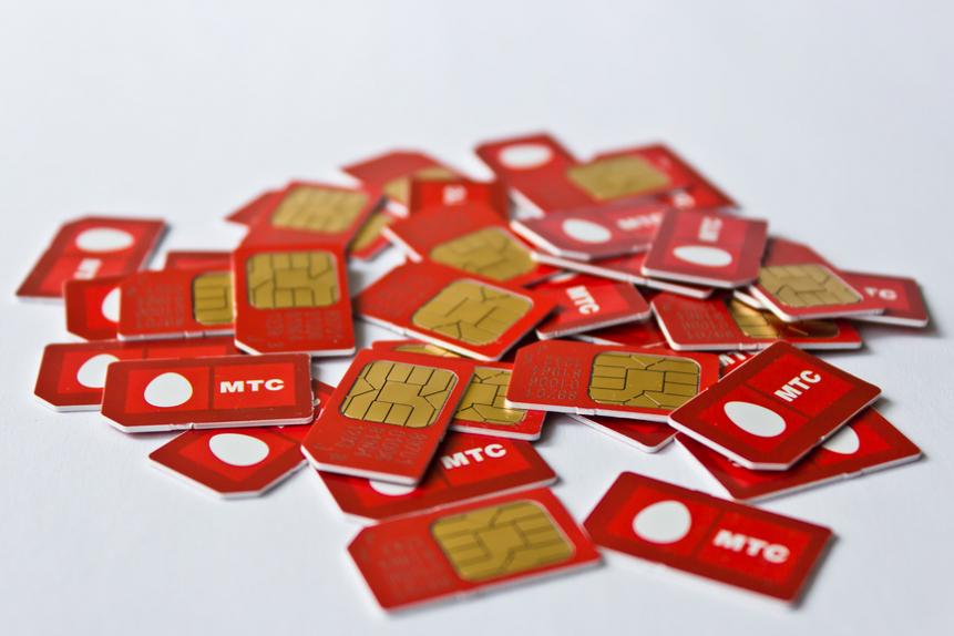 МТС запустила онлайн-продажи SIM-карт с саморегистрацией 1