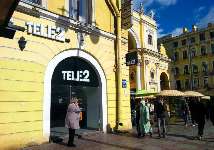 Интернет-трафик Tele2 переместился из центральных районов Петербурга в пригороды и Ленобласть 1