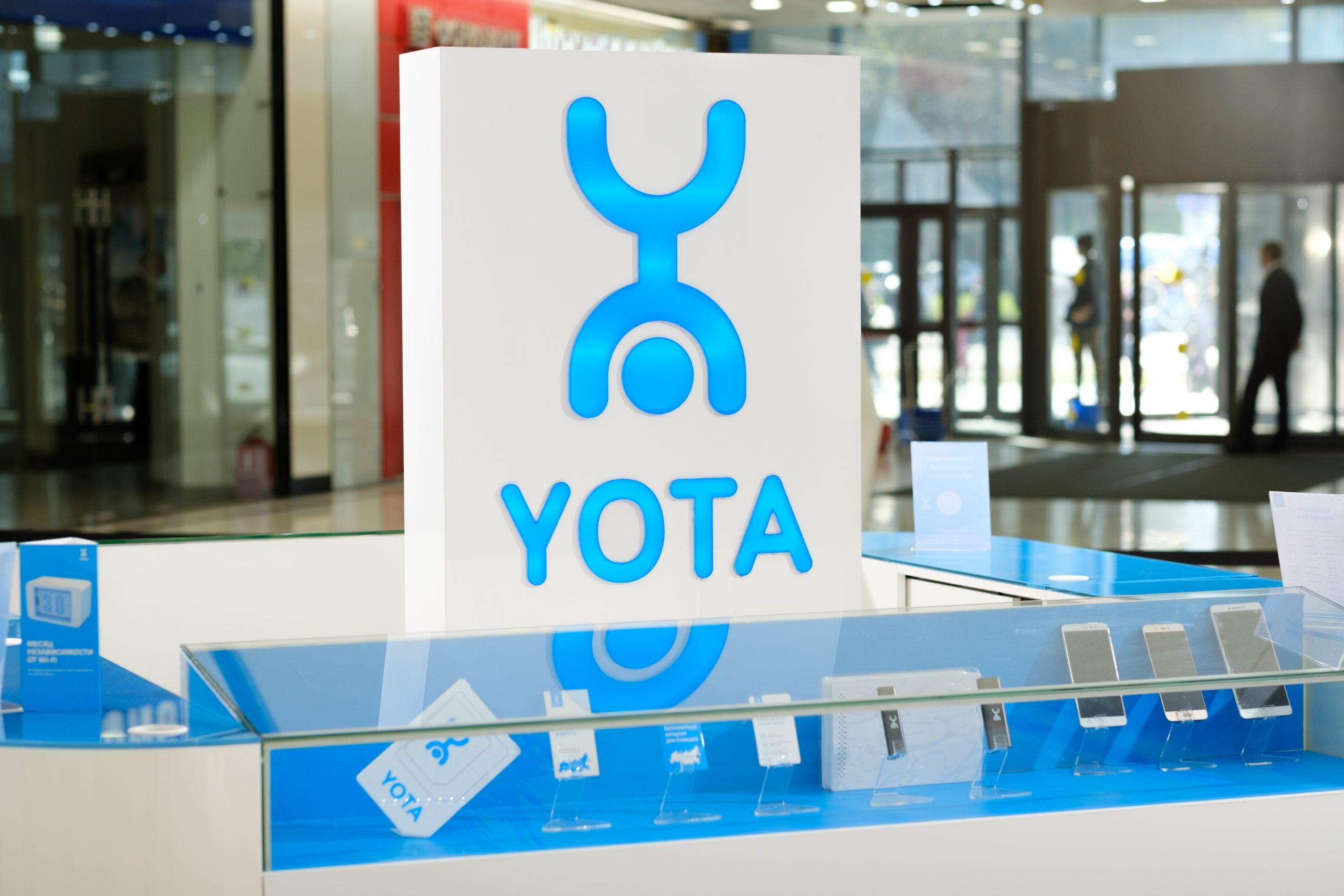 """Yota добавила """"Транспорт"""" к безлимитным приложениям 1"""