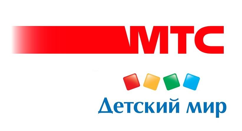 МТС запустила продажу SIM-карт с саморегистрацией в «Детском мире» 1