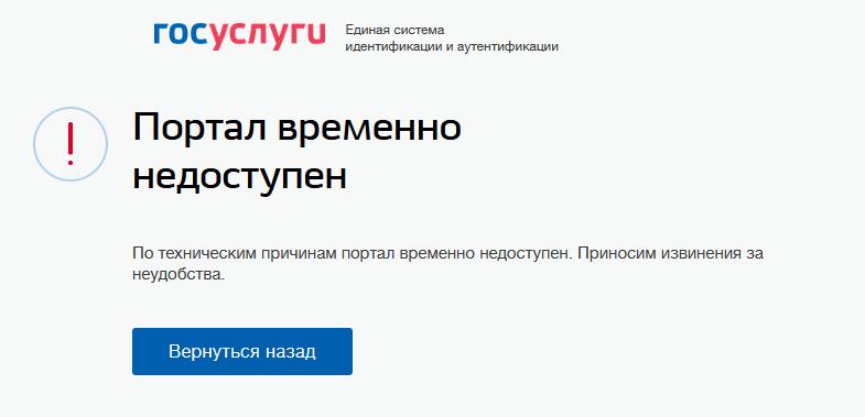Минкомсвязь России запустил сервис для оформления единовременной выплаты на детей в 10 тыс. рублей 3