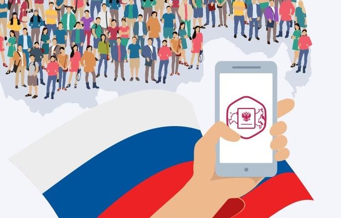 Цифровые сервисы для общероссийского голосования открыты на портале Госуслуг 1
