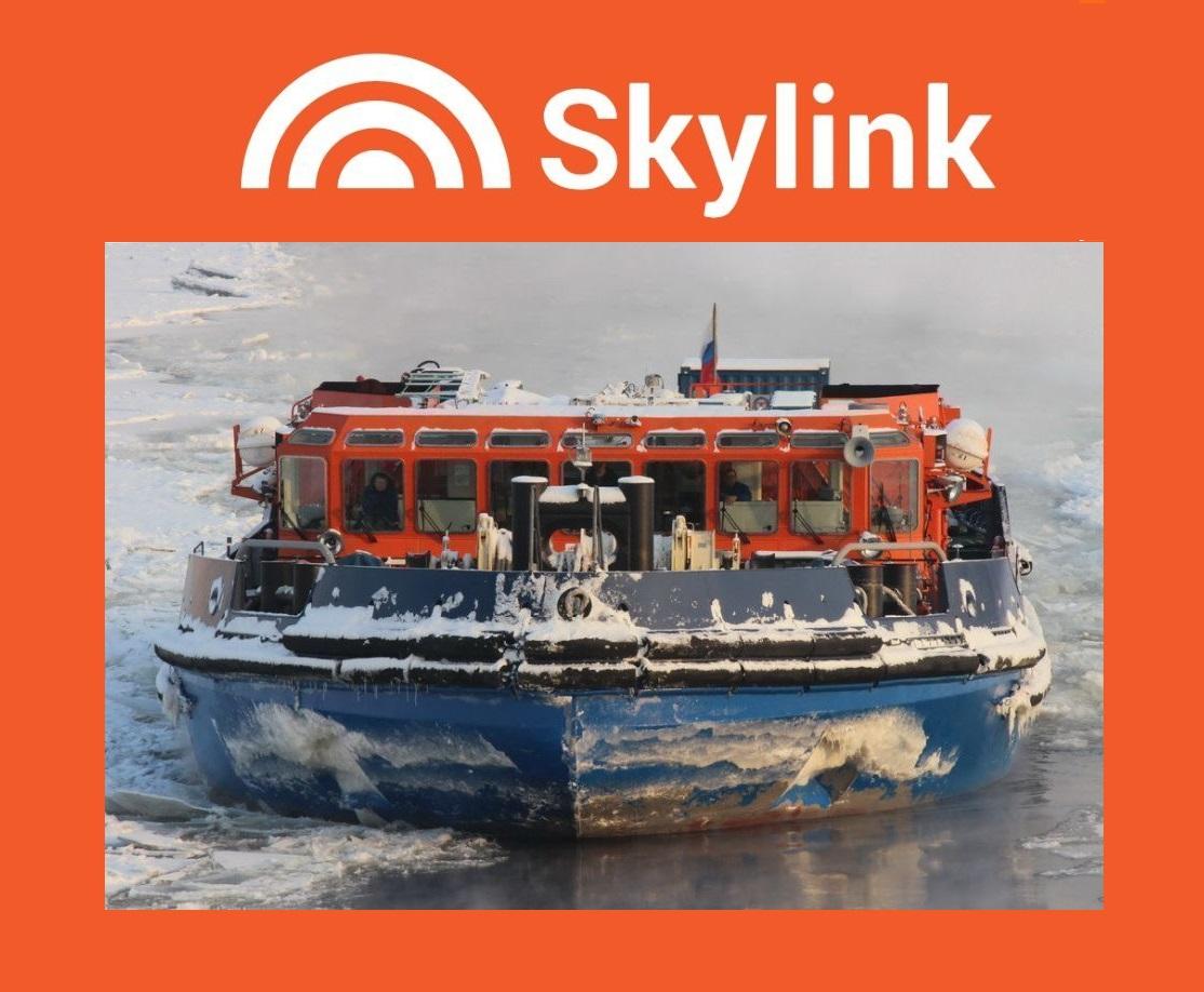 Skylink подключил ледокол «Невская Застава» к сети LТE-450 1