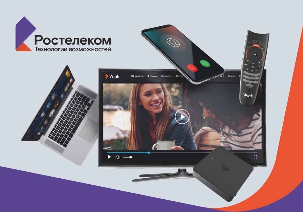 Более 1300 семей в Новгородском и Валдайском районах смогут подключить современные услуги «Ростелекома» 1