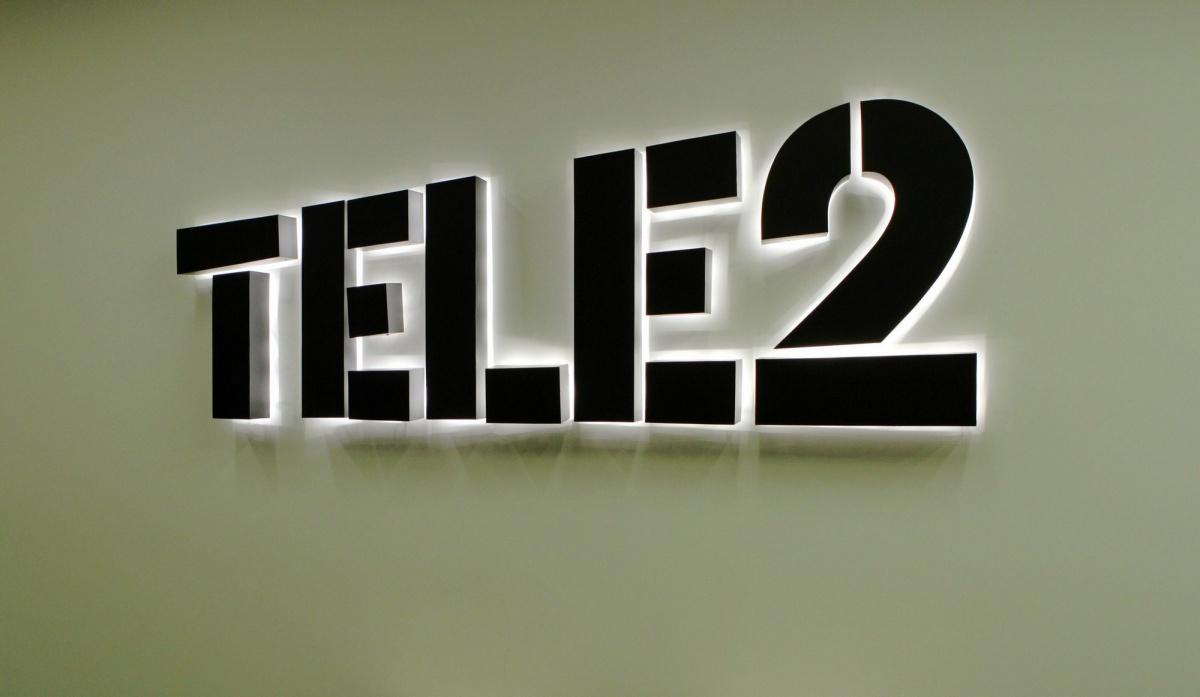 Tele2 и правительство Новгородской области заключили соглашение о сотрудничестве 1