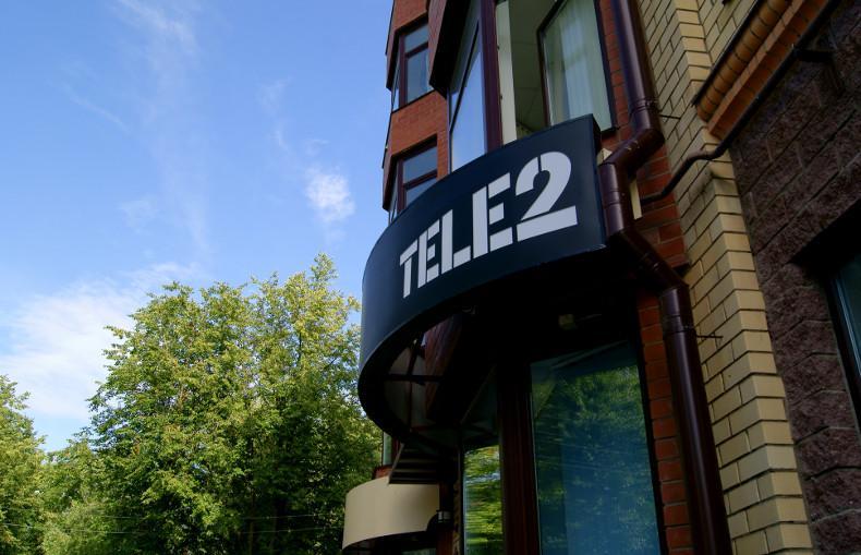 Tele2 и правительство Псковской области заключили соглашение о сотрудничестве 1