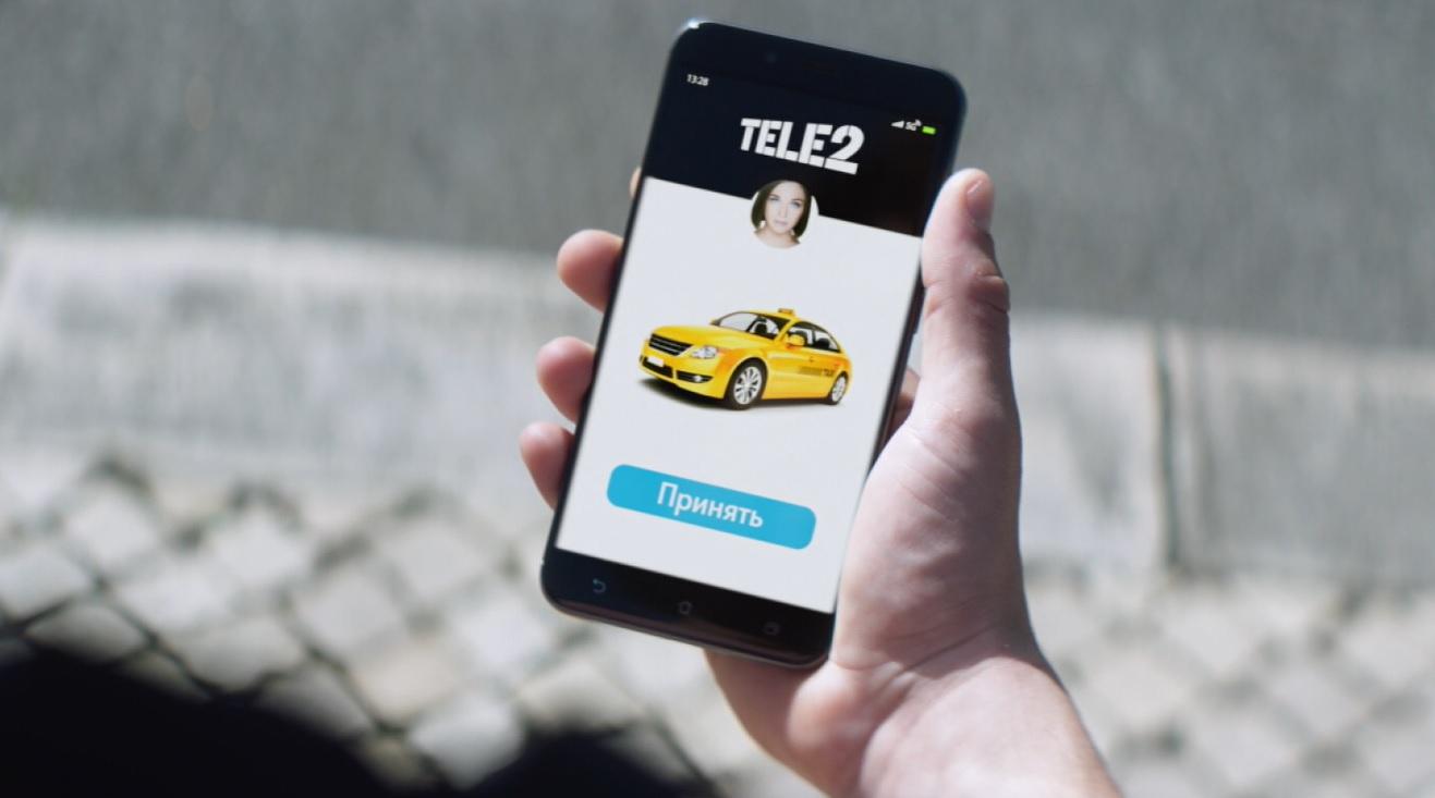 Tele2 запускает доставку SIM-карт с «Яндекс.Такси» в Белгороде 1