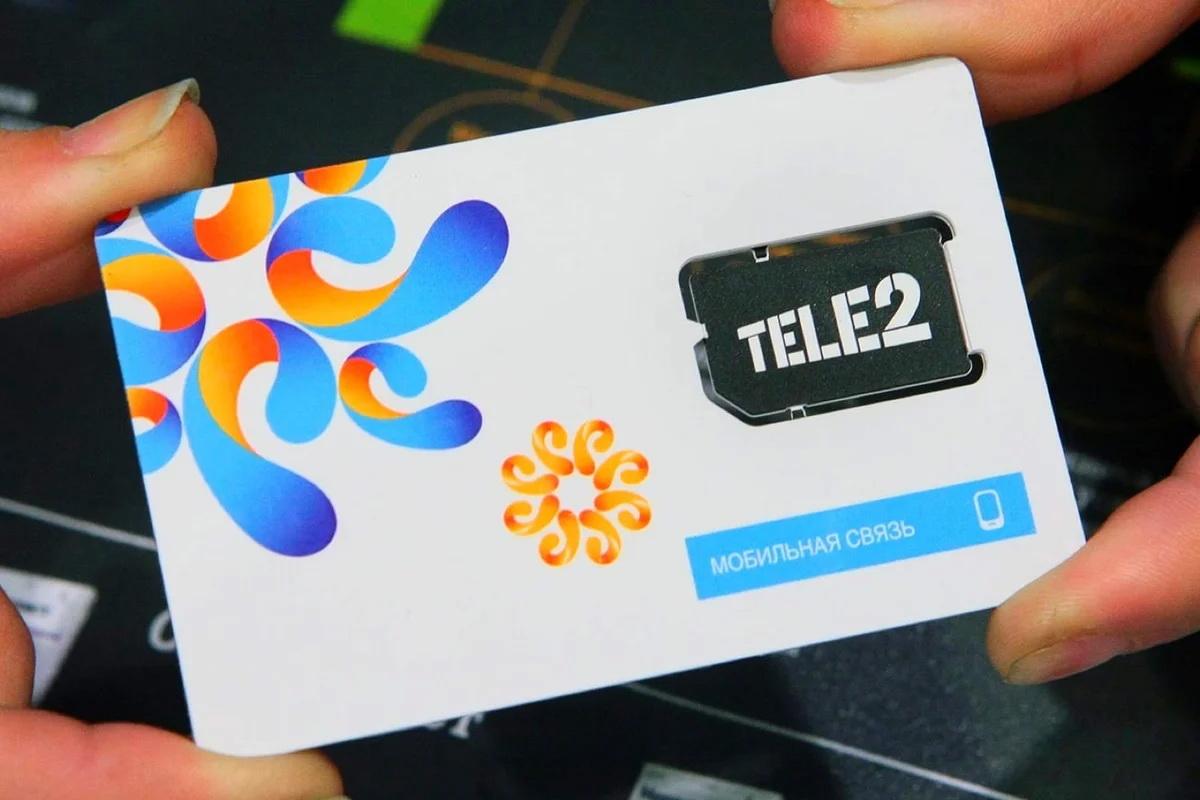 Tele2 запустила в салонах связи оплату услуг «Ростелекома» без комиссии 1