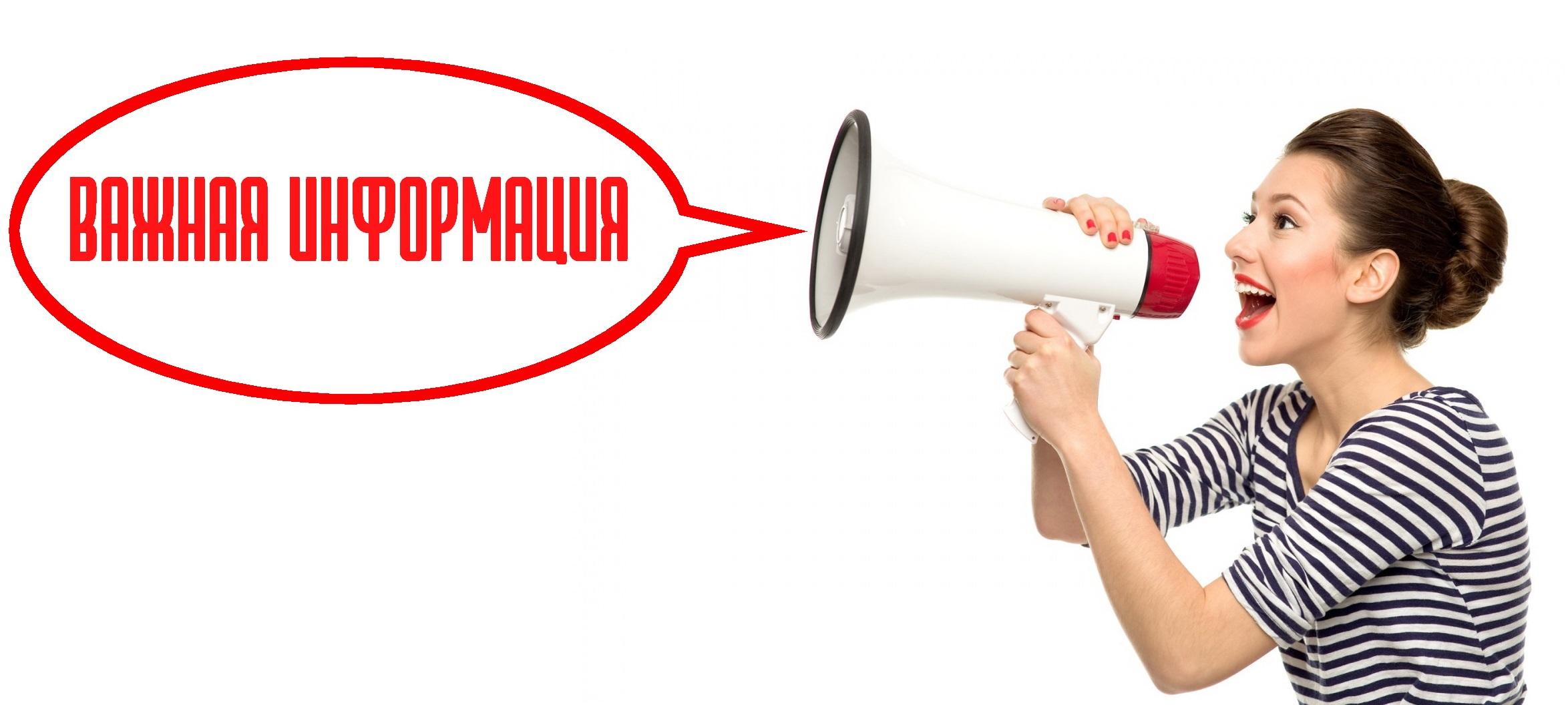 С 01.07.2020 Ростелеком вносит изменения для абонентов Телетории и М2С