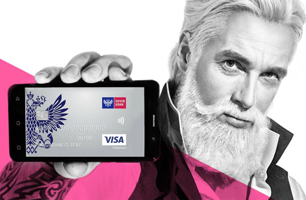 Tele2 и Почта Банк предлагают клиентам новый формат рассрочки