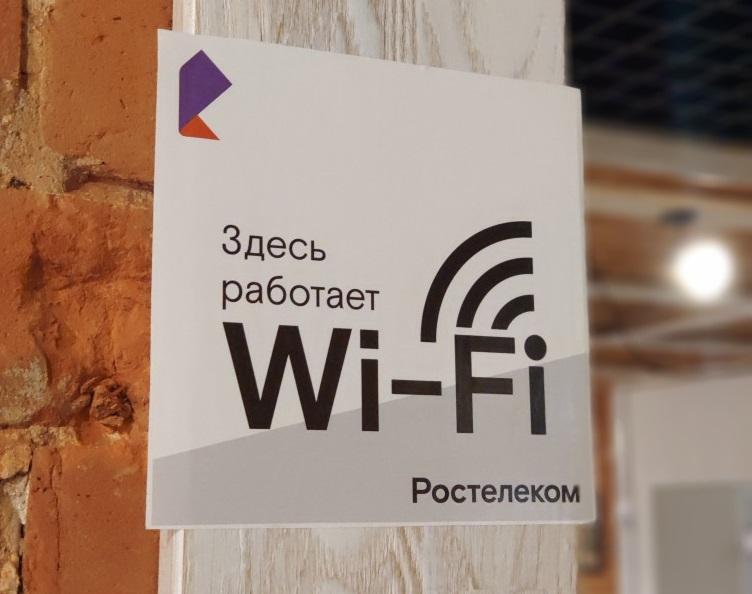 «Ростелеком» обеспечил беспроводным интернетом спортивно-тренировочный комплекс «Сейм» 1