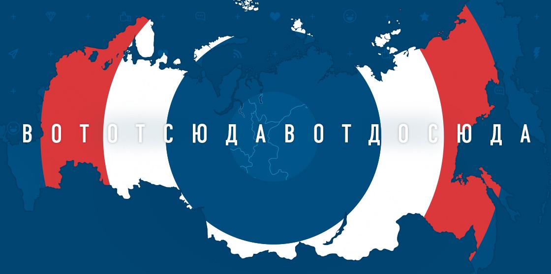 DANYCOM.Mobile пришлет SIM-карту заказным письмом Почты России 1