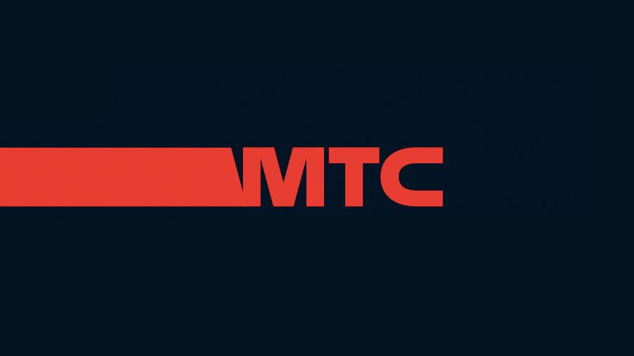 МТС завершает обнуления интернет-трафика