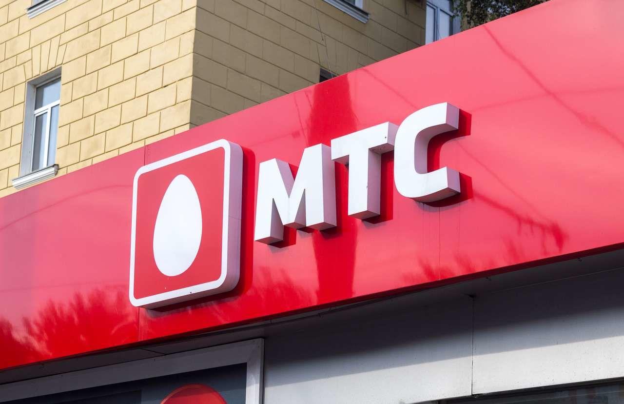 Обновленный тариф «Мой Smart» от МТС стал дешевле на 50 рублей 1