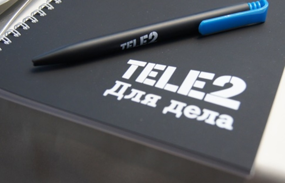 Tele2 объединила SIM-карты для бизнеса на единой платформе «М2М Система» 1