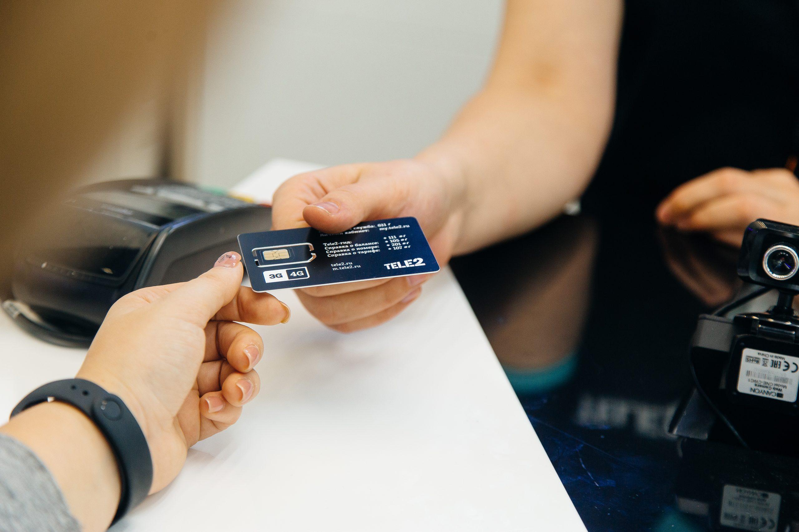 Tele2 запускает доставку SIM-карт с «Яндекс.Такси» в Мурманске и Североморске 1