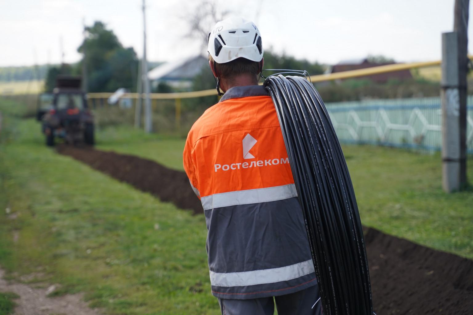 Высокоскоростной интернет от «Ростелекома» пришел в Медвенку (Курская область) 1
