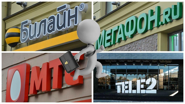 """Абоненты не готовы рекомендовать своих мобильных операторов, анализируем данные """"Ромир"""" 1"""