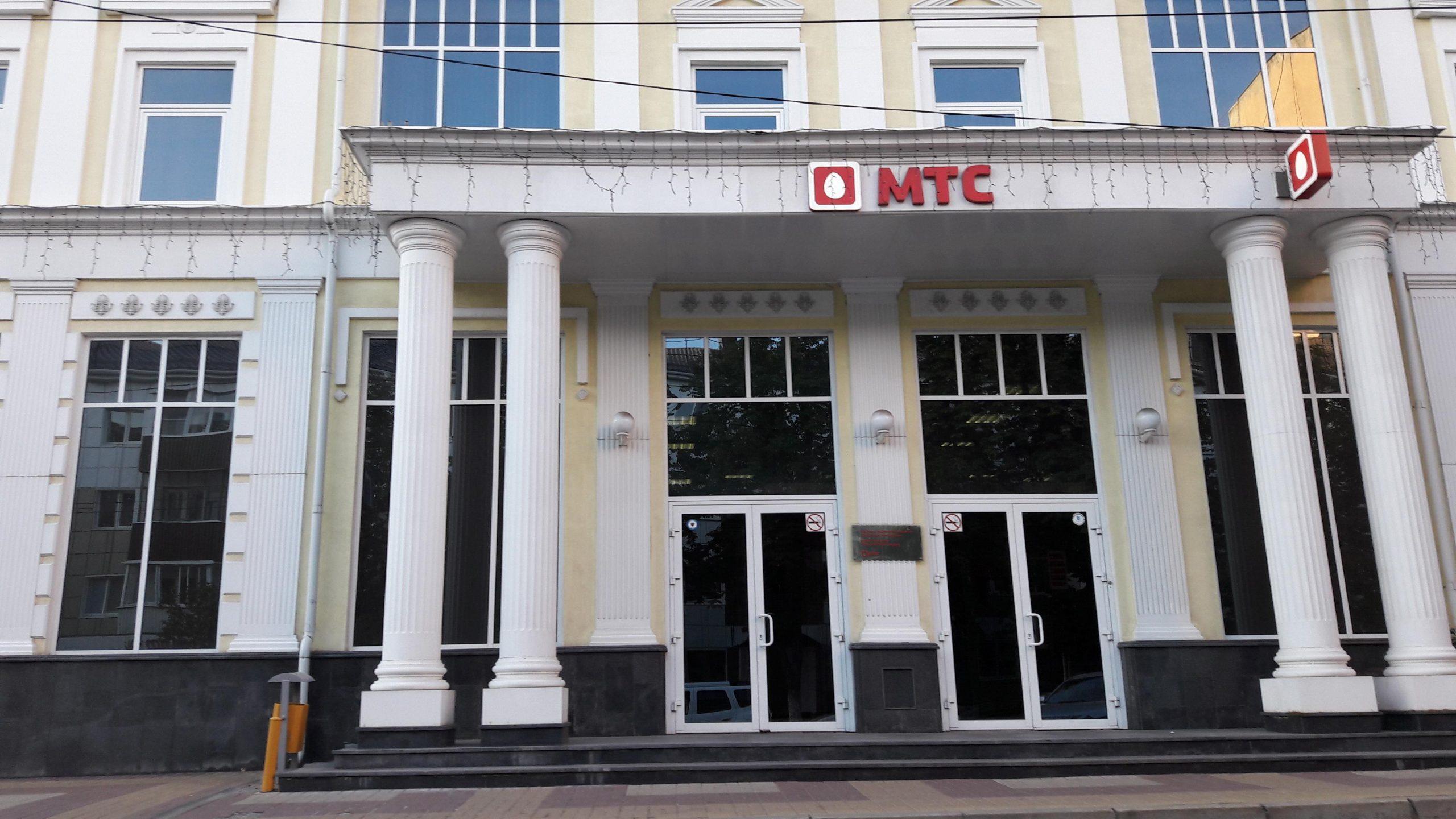 МТС выяснила, какие смартфоны чаще всего покупают белгородцы 1