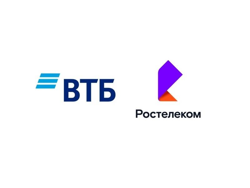 Совместное предприятие ВТБ и «Ростелекома» внедряет первую в России универсальную платформу геоаналитики 1