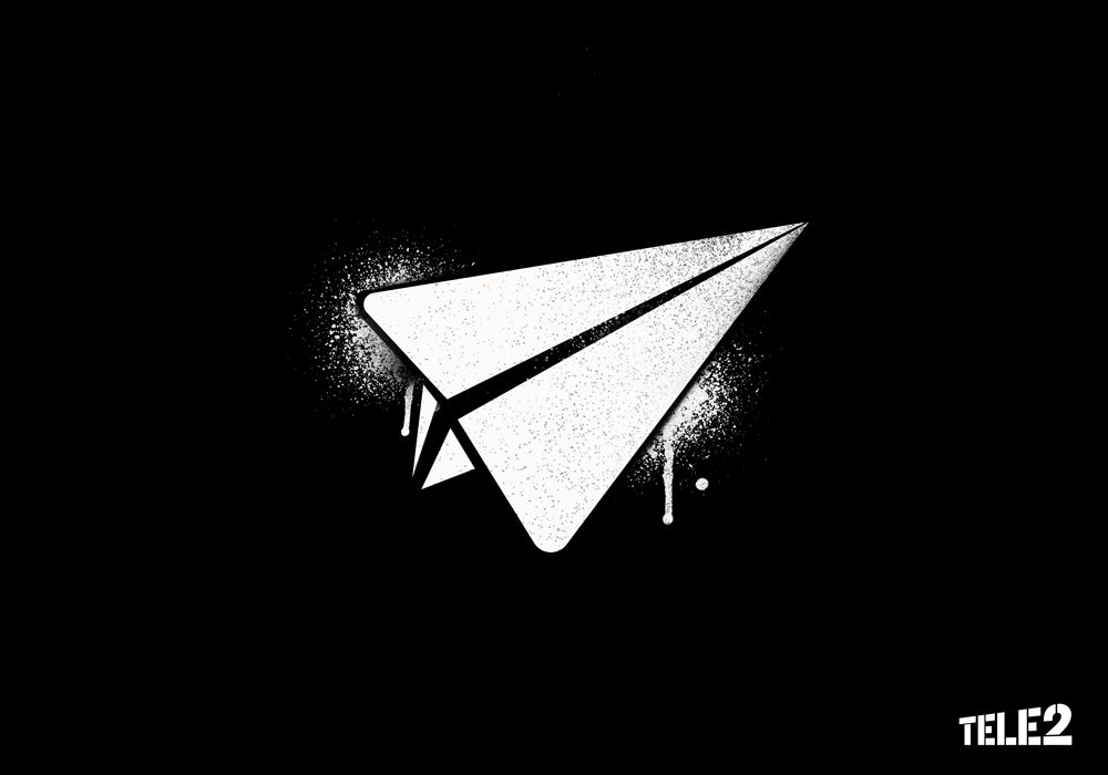 Tele2 запускает «Безлимит на Telegram» 1