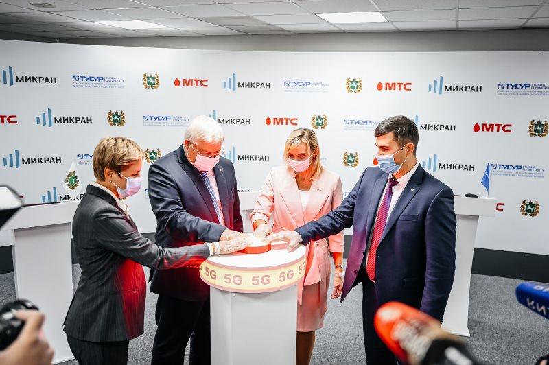 МТС запустила первую в Томске пилотную сеть 5G 1