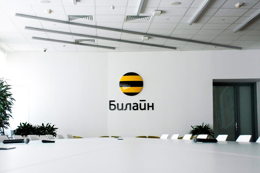 «ВымпелКом» приобрел оператора связи «ВестКолл» 1