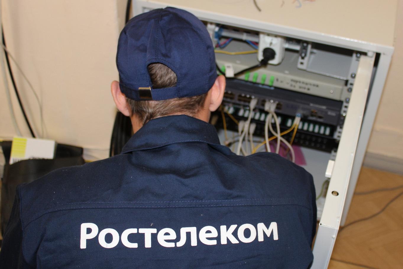 Ростелеком в Ярославской области приступил к модернизации сети доступа в интернет 1