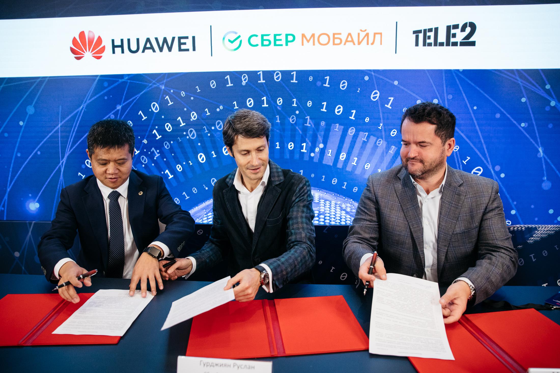 СберМобайл, Huawei и Tele2 протестируют технологии 5G 1