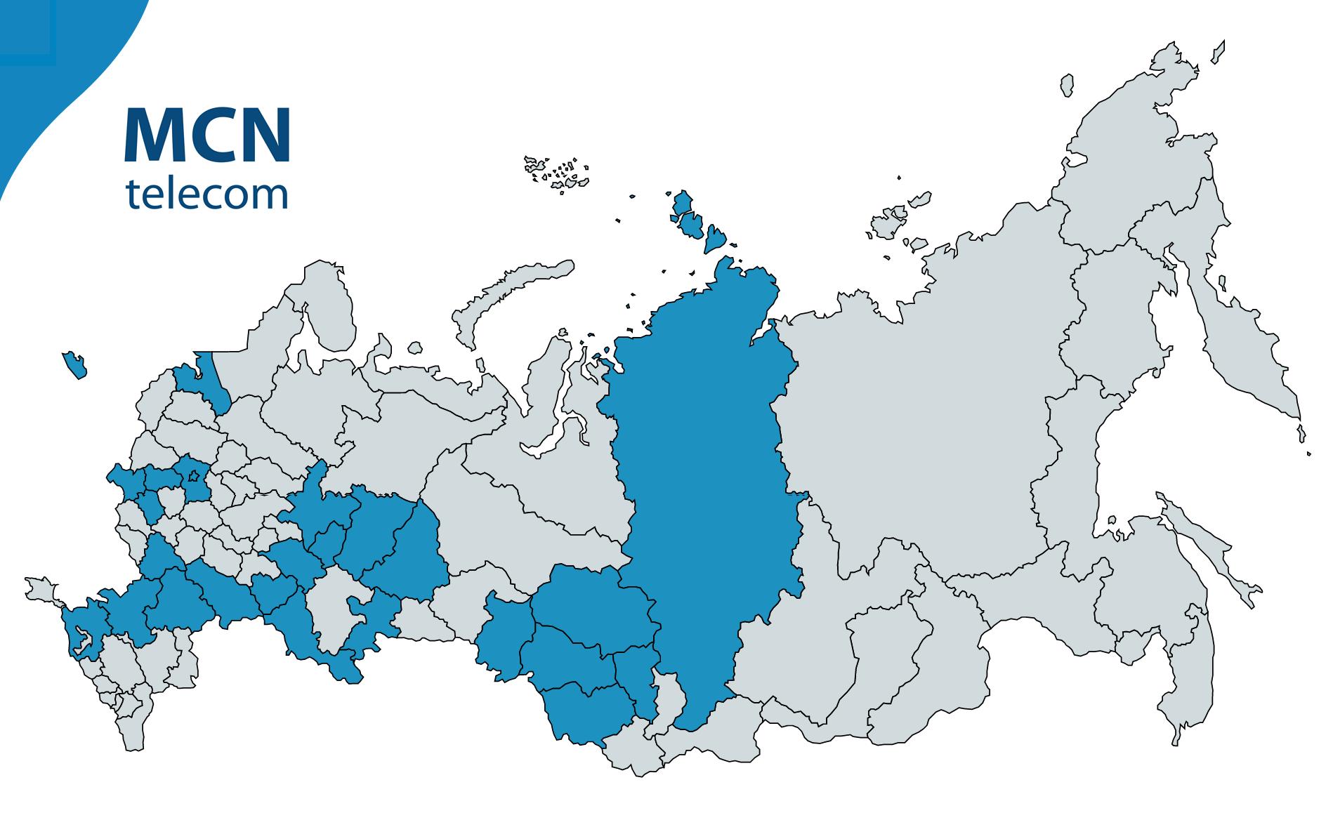 Карта покрытия MCN Telecom насчитывает 25 регионов 2