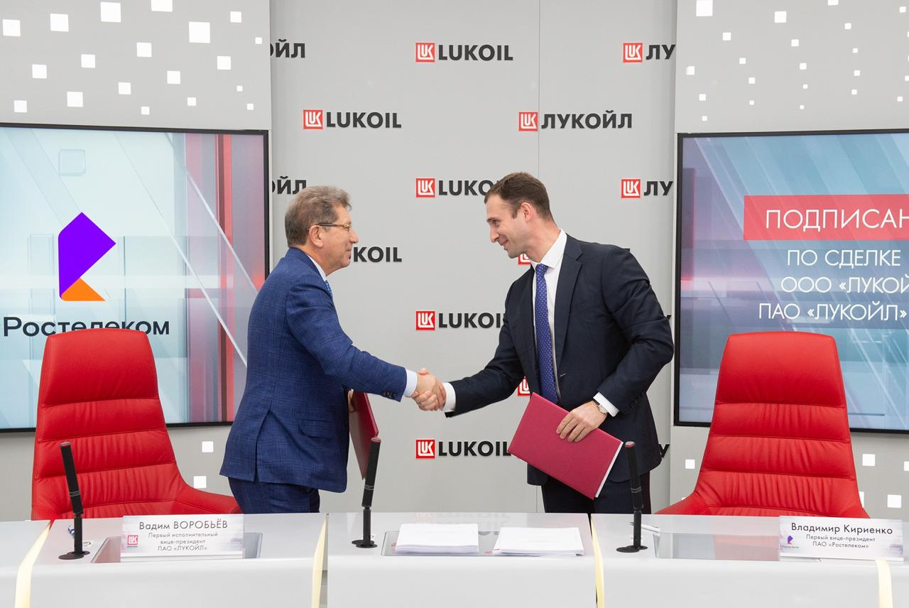 Телеком «Лукойла» ушел к Ростелекому вместо ЭР-Телеком Холдинга 1