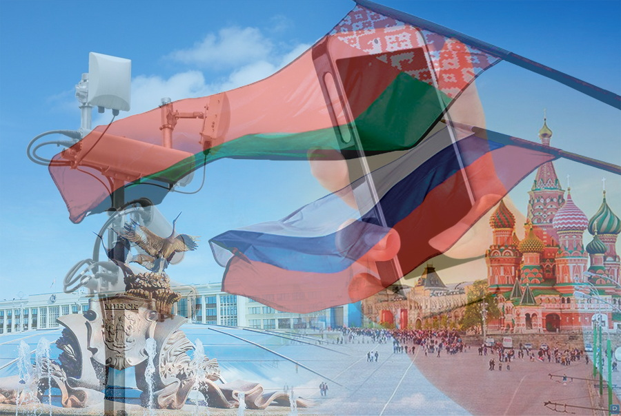 Стоимость минуты между Россией и Белоруссию снижена до 1,2 рубля 1