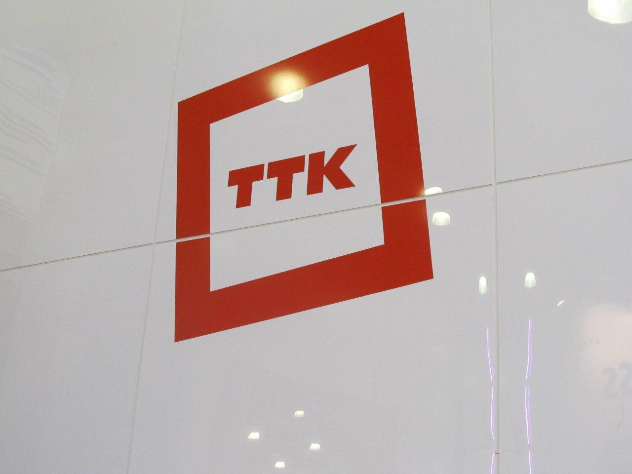 ТрансТелеКом расширила каналы связи для АО «Железнодорожная торговая компания» 1