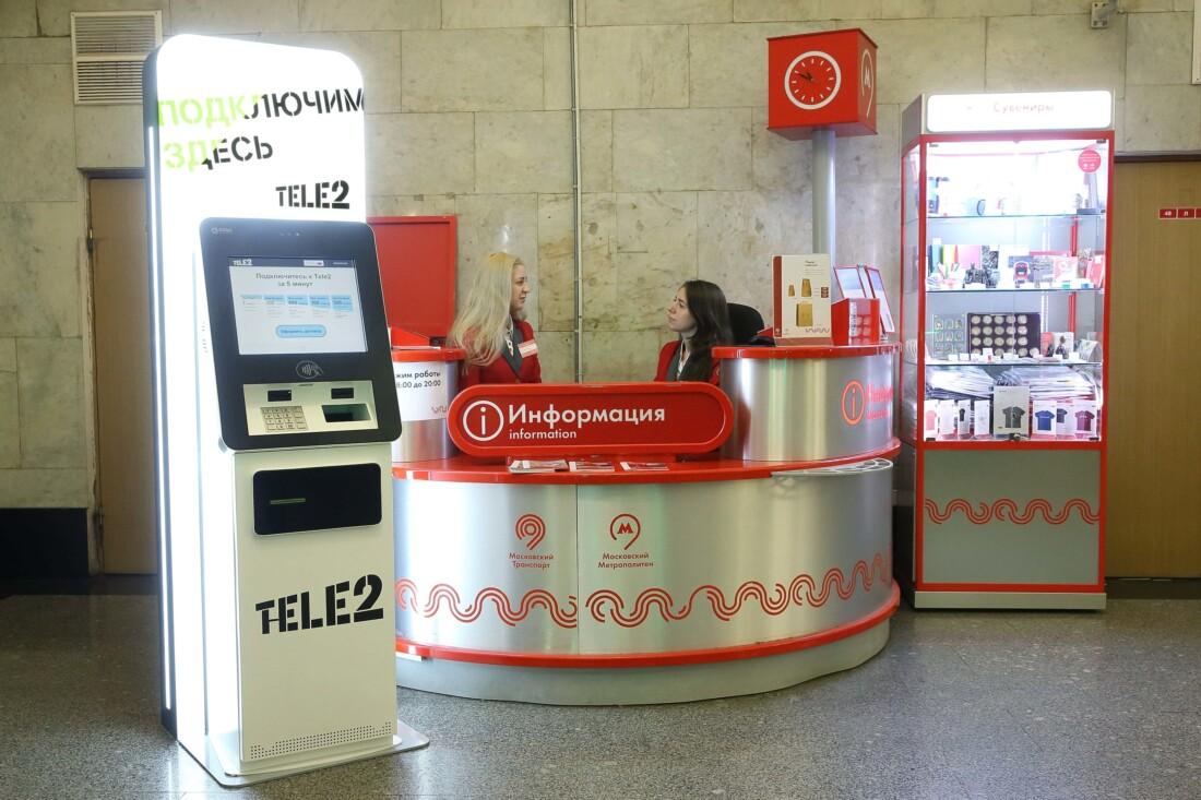 Tele2 установила торговые терминалы для выдачи SIM-карт в московском метро 1