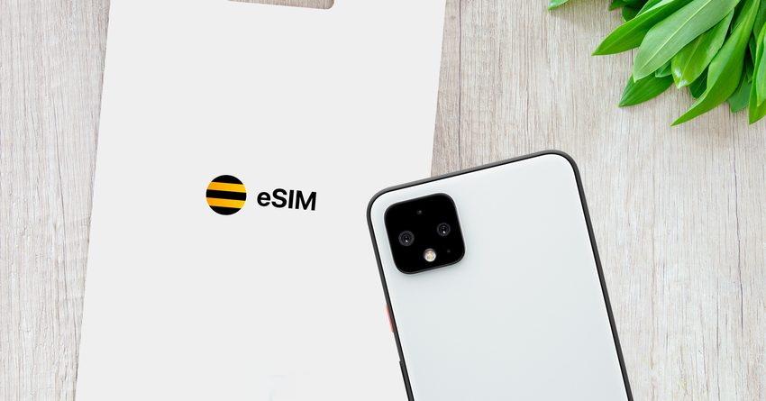Подключить eSIM Билайн теперь можно дистанционно через Госуслуги и в сети re:Store 1
