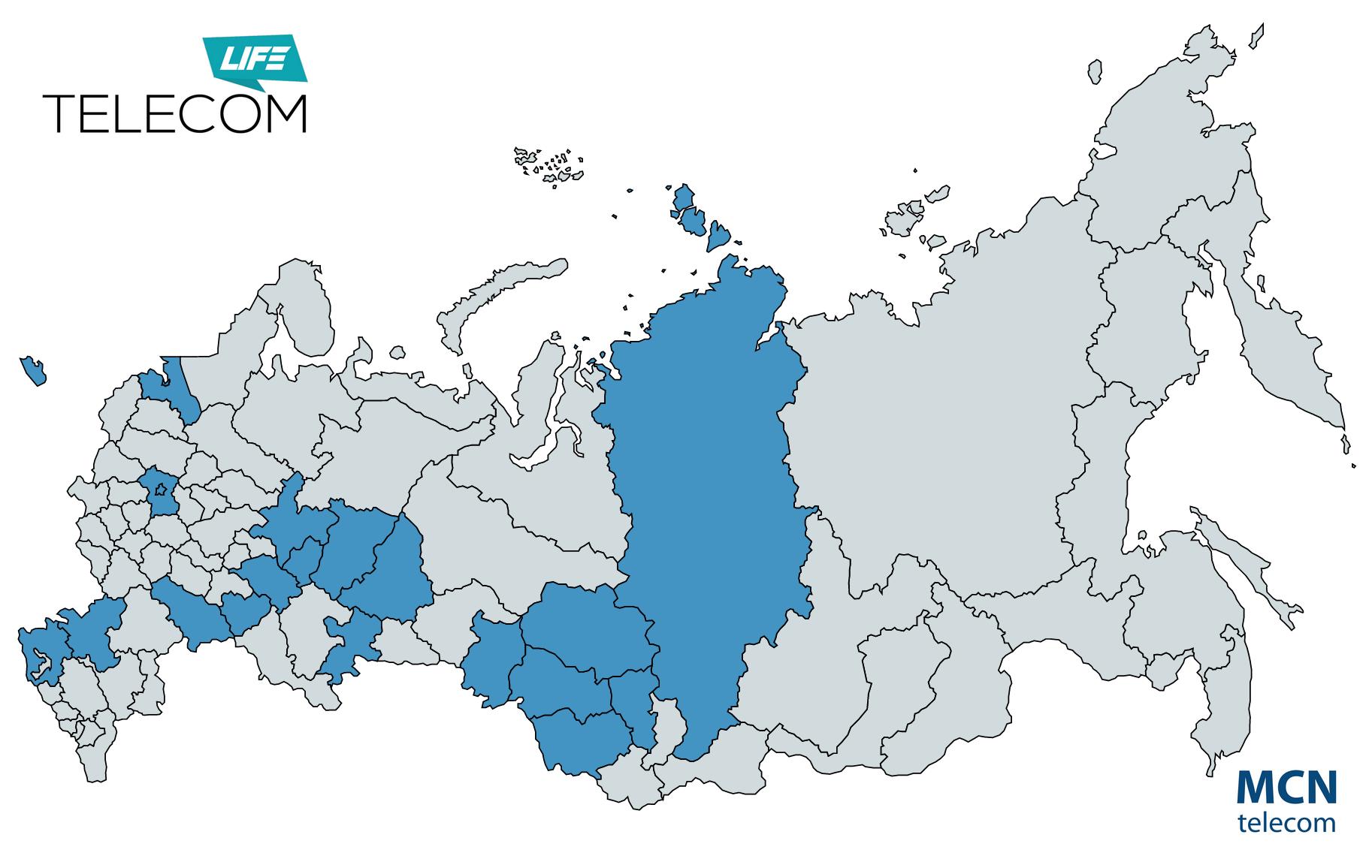 MCN Telecom объединил в домашней сети 18 крупных регионов России за три месяца 1
