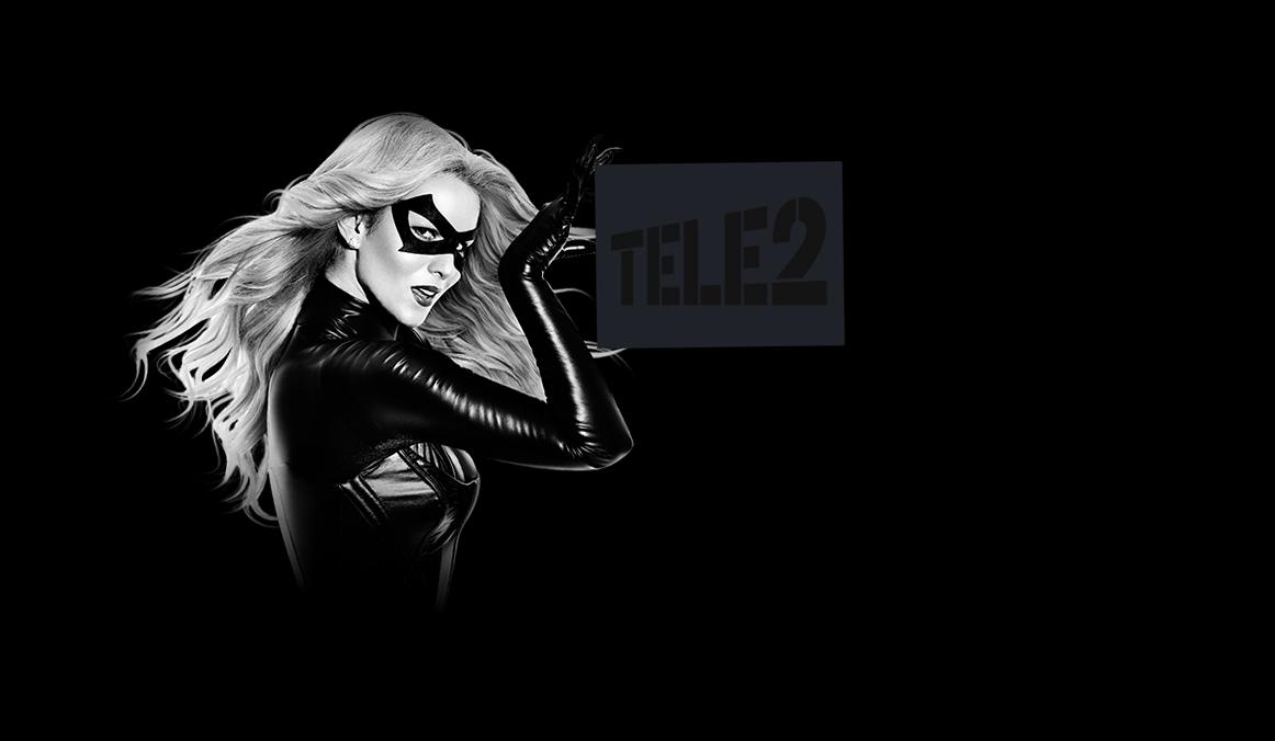 Tele2 увеличивает стоимость тарифов в обновленной тарифной линейке 1