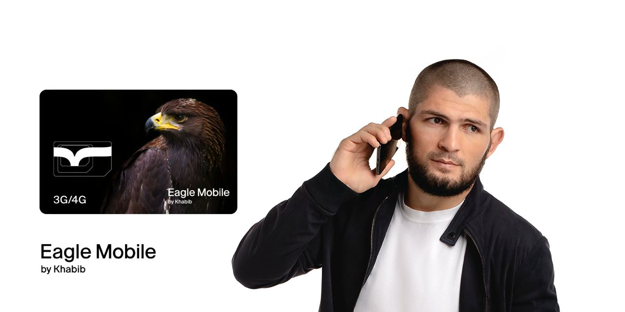 Хабиб Нурмагомедов запускает виртуального оператора связи Eagle Mobile 1
