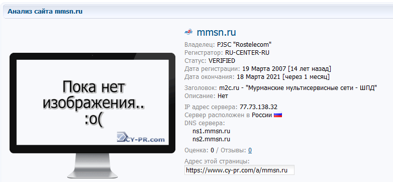 """Ростелеком """"рекламирует"""" онлайн - казино 2"""