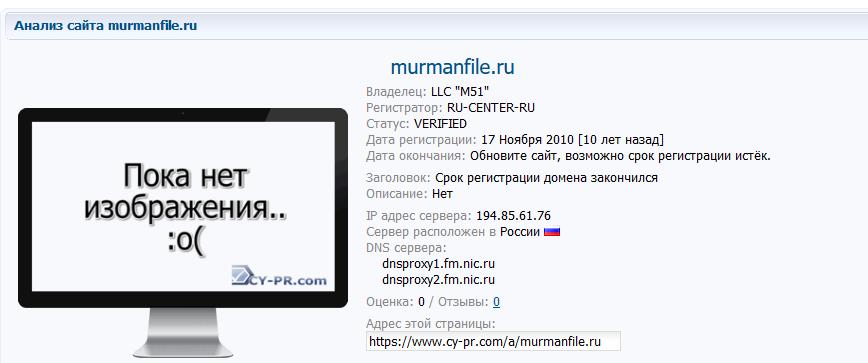 """Ростелеком """"рекламирует"""" онлайн - казино 3"""