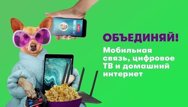 МегаФон запустил проект FVNO 1