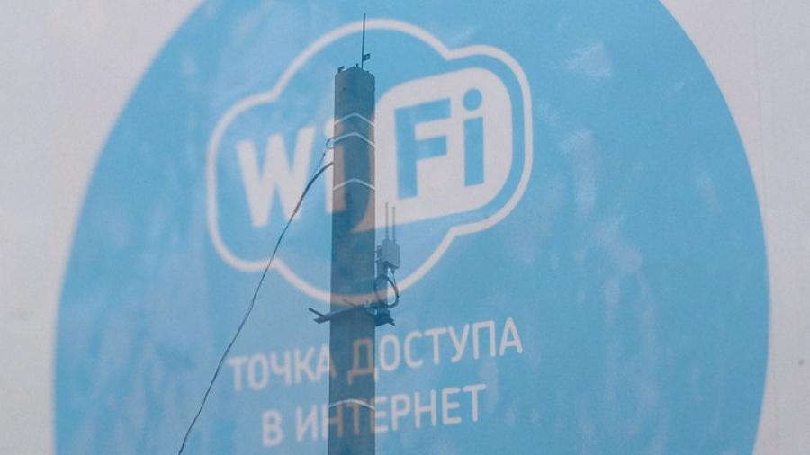 Ростелеком развернул WiFI в селах Белгородской области: Бубликово, Сырцово и Лазареново 1