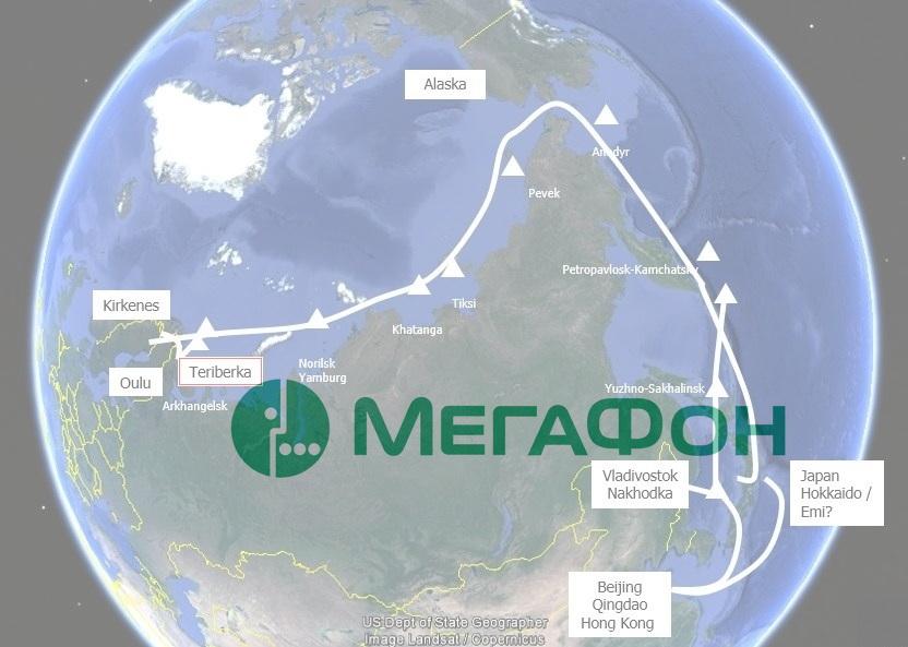 Arctic connect придет в н.п Териберка (Мурманская область) 1