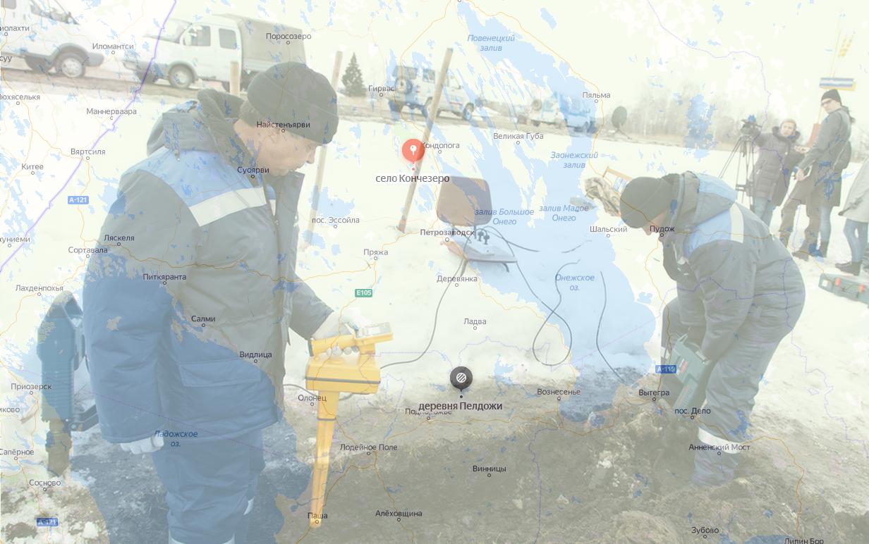 Авария на магистрали Ростелеком. Мурманск остался без интернета на несколько часов 1
