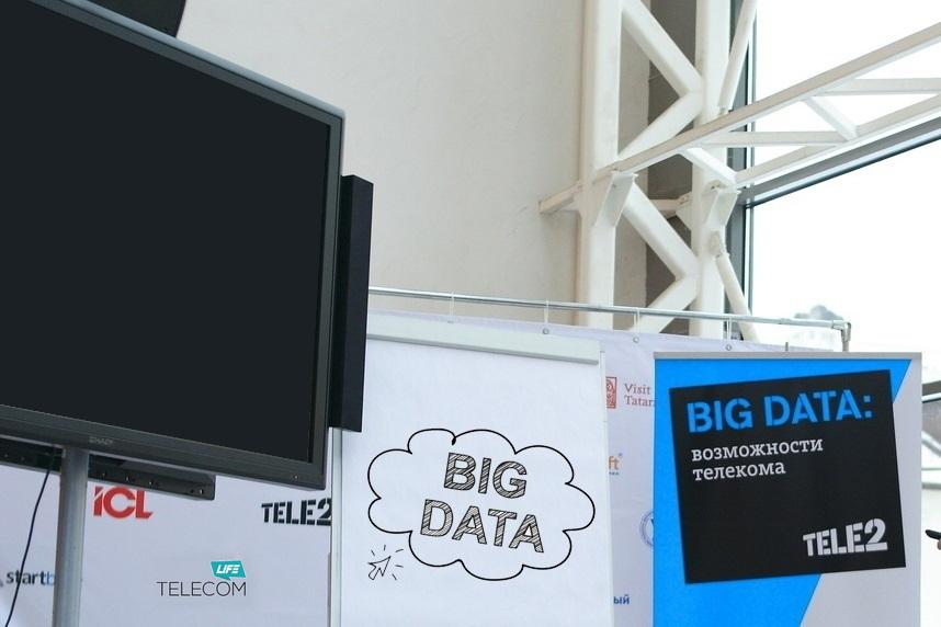 Tele2 удвоила доход big data 1